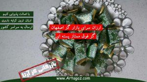 قیمت گز کرمانی