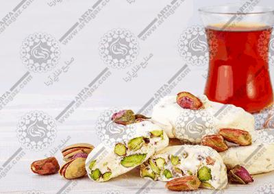 فروشگاه اینترنتی گز اصفهان