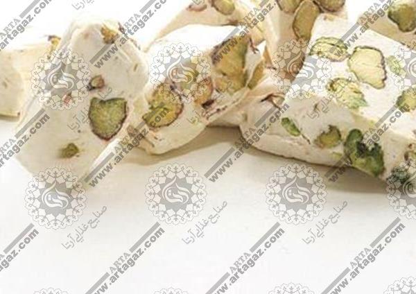 ارزان ترین گز اصفهان ارائه شده