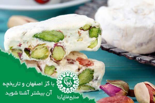 گز حدود ۴۵۰ سال پیش برای اولین بار در اصفهان پخته شد