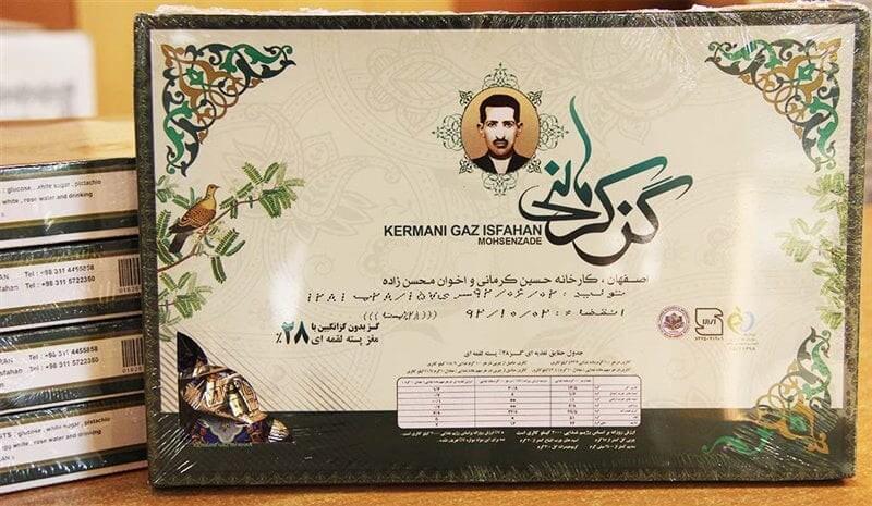 گز کرمانی، محبوبترین برند گز اصفهان